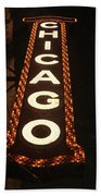 Looking Up Chicago Bath Towel