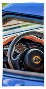 Lotus Evora S Steering Wheel -1858c Bath Towel