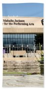 Louis Armstrong Bronze - Mahalla Jackson Theater - New Orleans Bath Towel