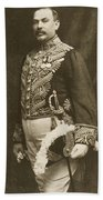 Louis Botha 1862-1919 South African Bath Towel