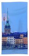 Lunar Teamwork Full Moon Rising Over Gamla Stan In Stockholm Bath Towel
