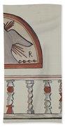 Lunette From Altar-church At Llano Quemado Altar Rail-church At Sanctuario, Chimayo Bath Towel