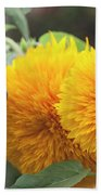 Lush Sunflowers Bath Towel