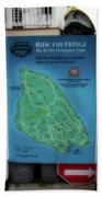 M 185 Ride The Fringe Signage Mackinac Island Michigan Vertical Bath Towel