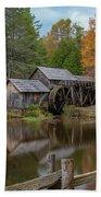 Mabry Mill In Fall 2 Bath Towel