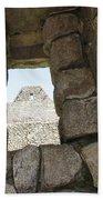 Macchu Picchu 6 Bath Towel