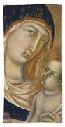 Madonna And Child Fragment  Bath Towel