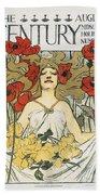 Magazine: Century, 1896 Bath Towel