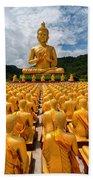 Magha Puja Memorial Buddhist Park Bath Towel