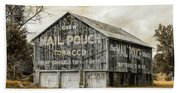Mail Pouch Barn - Us 30 #3 Bath Towel