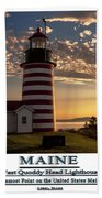Maine Good Morning West Quoddy Head Lighthouse Bath Towel