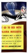 Malaria Mosquito Bath Towel