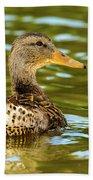 Mallard Or Wild Duck - Anas Platyrhynchos Bath Towel