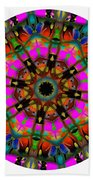 Mandala - Talisman 1099 - Order Your Talisman. Bath Towel