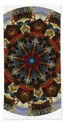Mandala - Talisman 1123 - Order Your Talisman. Bath Towel