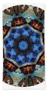 Mandala - Talisman 1124 - Order Your Talisman. Bath Towel
