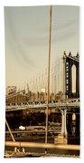 Manhattan Bridge From The Brooklyn Bridge  Bath Towel