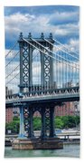 Manhattan Bridge Bath Towel