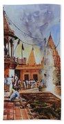 Marikarnika Ghat Varanasi Bath Towel