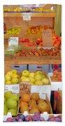 Market At Bensonhurst Brooklyn Ny 11 Bath Towel