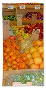 Market At Bensonhurst Brooklyn Ny 7 Bath Towel