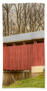 Martinsville Covered Bridge Bath Towel