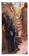 Mary Magdalene At The Sepulchre Bath Towel