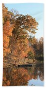 Maryland Autumns - Clopper Lake - Kingfisher Overlook Bath Towel