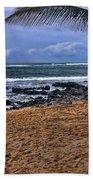 Maui Beach Bath Towel