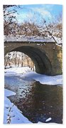 Mcgowan Bridge Bath Towel