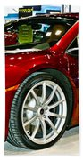 Mclaren 12c Spider Number 1 Bath Towel