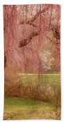 Memories - Holmdel Park Bath Towel