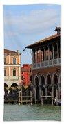Mercato Di Rialto In Venice Italy Bath Towel