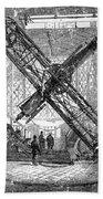 Merz Telescope, Royal Observatory Bath Towel