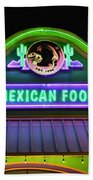Mexican Food Bath Towel