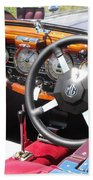 Mg Dashboard Bath Towel