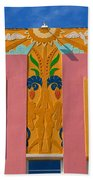 Miami Beach Art Deco Bath Towel