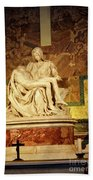 Michelangelo Masterpiece Of A Mother's Love Bath Towel