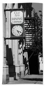 Miles City, Montana - Downtown Clock Bw Bath Towel