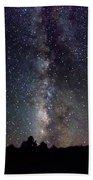 Milky Way 9977 Bath Towel