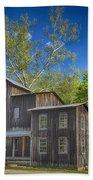 Mill Montauk State Park Mo Dsc02458 Bath Towel