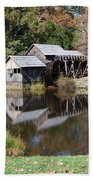 Mill Reflections Bath Towel