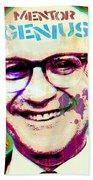 Milton Friedman Bath Towel
