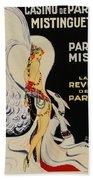 Mistanguette At The Casino De Paris Bath Towel