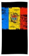 Moldova Gift Country Flag Patriotic Travel Shirt Europe Light Bath Towel