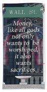 Money Bath Towel