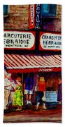 Montreal Paintings  Available For Fundraisers By Streetscene  Artist Carole Spandau  Bath Towel