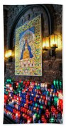 Montserrat Shrine Bath Towel