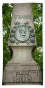 Monument Of Major Obrien In Jedlesee Vienna Bath Towel