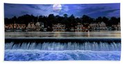 Moon Light - Boathouse Row Philadelphia Bath Towel